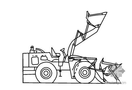 装载机具体概念是什么?