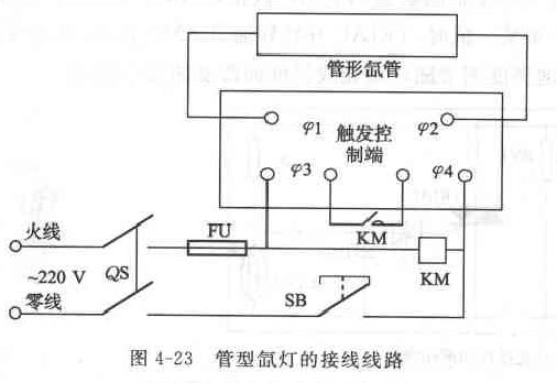 所以,采用一个交流接触器,而且φ1为高压输出端.