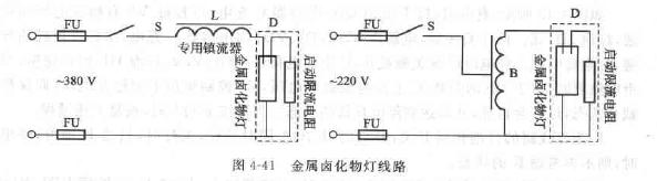 它需一只漏磁变压器,所标的铺灯为ddg-250w或400w 4--41