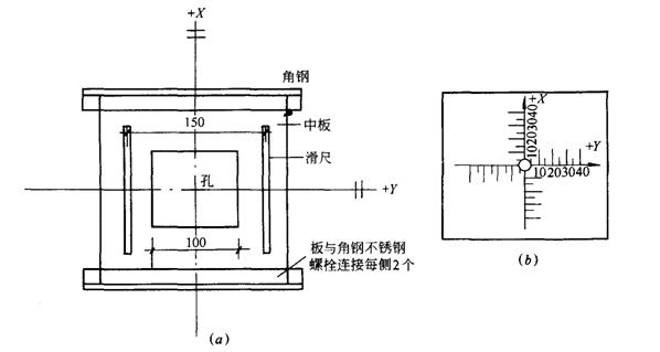电路 电路图 电子 原理图 598_319