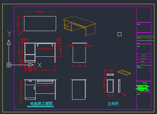 1米2电脑桌设计图免费下载
