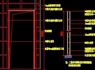 轻质隔墙节点详图