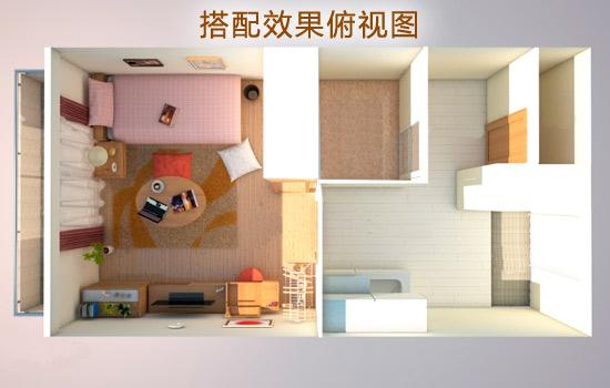 装饰方案说明一:正如网友所说,该租房的户型确实不错,虽然装修简单但是租金便宜,自己搭配一些喜欢的家具,长住更合适。根据网友的户型原图,小编为其做了如上图的搭配:租房的主要部分就是卧室区,因为只有有一个单间,所以就在卧室区搭配出了会客区,平时的休闲活动或者招待朋友都可以在这个小小的单间里完成啦!