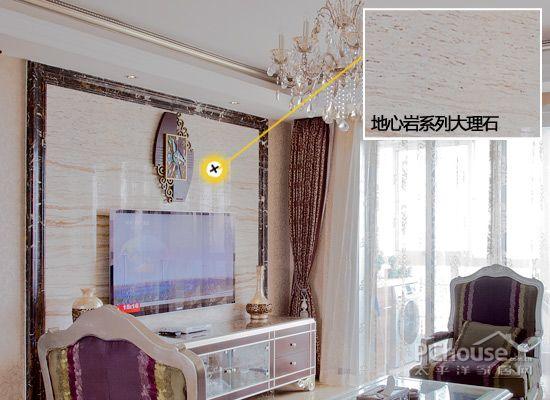 18.2万装120平三居 上海白领的欧式家