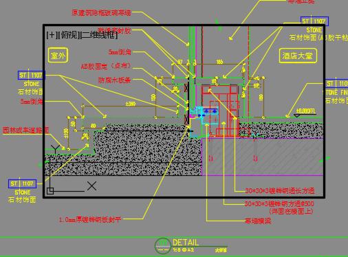 幕墙地台详细做法节点大样图